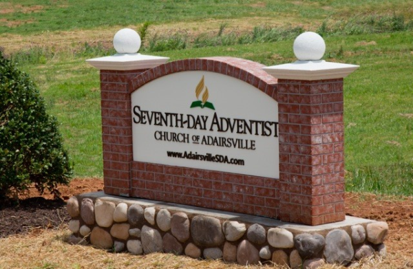 Church Synthetic Brick Monument Sign on Masonry Base