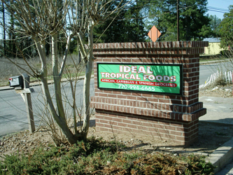 Brick Monument Sign with Light Box