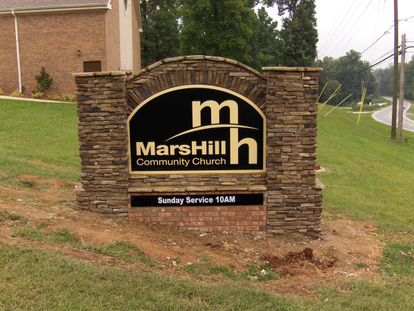 Church Routed Stone Monument Sign