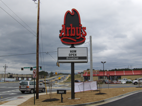 Arby's Pylon Sign with Readerboard